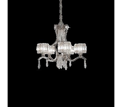 5020, Люстра  Baga, Patrizia Garganti Sinuosa EX13  Полированный никель (пр-во Италия), Sinuosa EX13, Baga, Patrizia Garganti, Люстры