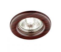 Встраиваемый неповоротный светильник  Novotech 369715  Венге (пр-во Венгрия)