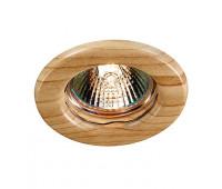 Встраиваемый неповоротный светильник  Novotech 369713  Бежевый (пр-во Венгрия)