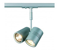 1PHASE-TRACK, BIMA 2 светильник для 2-x ламп GU10 по 50Вт макс., серебристый SLV 143432  (пр-во Германия)