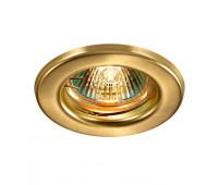 Встраиваемый неповоротный светильник  Novotech 369704  Золото (пр-во Венгрия)