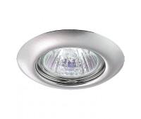 Встраиваемый неповоротный светильник Novotech  Novotech 369115  Серебро (пр-во Венгрия)
