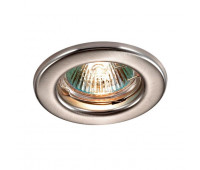 Встраиваемый неповоротный светильник  Novotech 369703  Серебро (пр-во Венгрия)