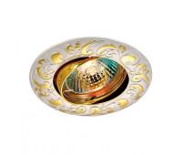 Встраиваемый поворотный светильник   Novotech 369688  Серебро (пр-во Венгрия)