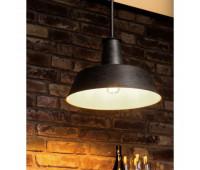 Подвесной светильник Robers HL2569-400-I  Черно-серый (пр-во Германия)