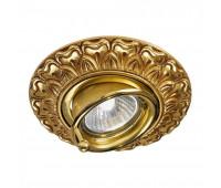 Точечный светильник Possoni DL7817 (002)  Французское золото (пр-во Италия)