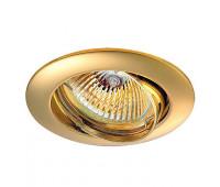 Встраиваемый поворотный светильник  Novotech 369102  Золото (пр-во Венгрия)