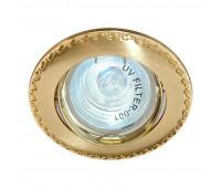 Встраиваемый светильник Feron 125T art.17781  Золото (пр-во Китай)