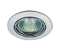 Встраиваемый поворотный светильник  Novotech 369101  Хром (пр-во Венгрия)
