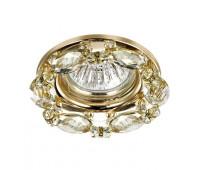 Встраиваемый светильник  Novotech 370230  Золото (пр-во Венгрия)