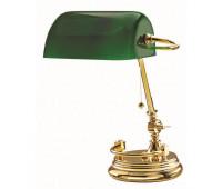 Лампа настольная Moretti Luce ART 1503.D.8  Золото (пр-во Италия)