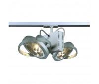 1PHASE-TRACK, TEC 2 QRB111 светильник с ЭПН для 2-х ламп QRB111 по 50Вт макс., серебристый SLV 143522  (пр-во Германия)