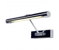 POSTERLIGHT  8W светильник накладной с ЭПРА для лампы T16 G5 8Вт, хром SLV 146572  (пр-во Германия)
