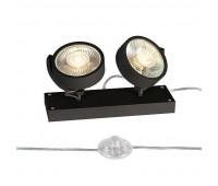 KALU FLOOR 2 QPAR111 светильник напольный для 2-х ламп ES111 по 75Вт макс., черный SLV 1000923  (пр-во Германия)