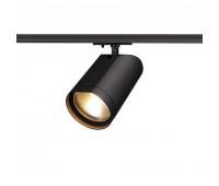 1PHASE-TRACK, BILAS светильник c COB LED 15Вт (16Вт), 2700К, 1000lm, 25°, черный SLV 143550  (пр-во Германия)