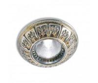 Точечный светильник Stillux 14303-F4  Серебро (пр-во Италия)