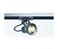 1PHASE-TRACK, AERO GU10 светильник для лампы GU10 50Вт макс., серебристый SLV 143307  (пр-во Германия)