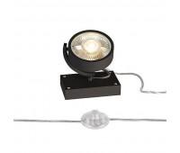 KALU FLOOR 1 QPAR111 светильник напольный для лампы ES111 75Вт макс., черный SLV 1000722  (пр-во Германия)