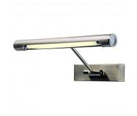 POSTERLIGHT  8W светильник накладной с ЭПРА для лампы T16 G5 8Вт, старая бронза SLV 146573  (пр-во Германия)