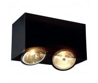 ACRYLBOX QRB111 DOUBLE светильник накладной с ЭПН для 2-х ламп QRB111 по 50Вт макс., черный SLV 117212  (пр-во Германия)