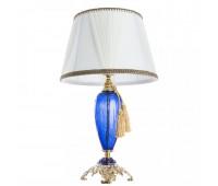 Светильник настольный Arte Lamp 5125/11 TL-1 SIMONA  Стекло синего цвета и золото  (пр-во Италия)