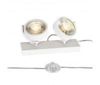 KALU FLOOR 2 QPAR111 светильник напольный для 2-х ламп ES111 по 75Вт макс., белый SLV 1000924  (пр-во Германия)