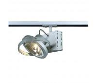 1PHASE-TRACK, TEC 1 QRB111 светильник с ЭПН для лампы QRB111 50Вт макс., серебристый SLV 143512  (пр-во Германия)