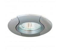 Встраиваемый светильник Feron 020T art.17679  Серый, хром (пр-во Китай)