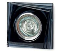 Точечный светильник  Voltolina(Classic Light) 100 fumé  Синий (пр-во Италия)