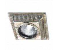 Точечный светильник Stillux 14305-F6  Серебро (пр-во Италия)