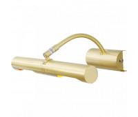 Вернисаж золото матовое 2*40W G9 220 V спот WL251(SG)G9 De Markt 502020802  (пр-во Германия)