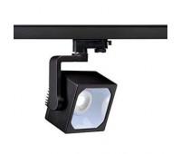 3Ph, EURO CUBE светильник с COB LED 28.5Вт, CRI 90, 4000К, 2200lm, 30°, черный SLV 152770  (пр-во Германия)