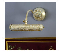 Подсветка для картин  Nervilamp 01008 Ivory Dec  Слоновая кость (пр-во Италия)