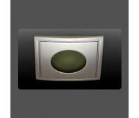 Точечный светильник Donolux SN1516–MC  (пр-во Россия)