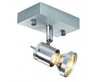 ASTO 1 светильник накладной для лампы GU10/PAR20/ES111 75Вт макс., матированный алюминий SLV 147441  (пр-во Германия)