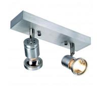 ASTO 2 светильник накладной для 2-х ламп GU10/PAR20/ES111 по 75Вт макс., матированный алюминий SLV 147442  (пр-во Германия)