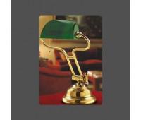 Лампа настольная Moretti Luce ART 1508.V.8  Золото (пр-во Италия)