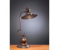 Настольная лампа Lustrarte 109-0089  Терра (пр-во Португалия)