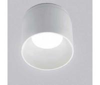 Накладной светильник  Icone Luce KONE5P BL  Белый (пр-во Италия)