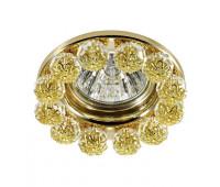 Встраиваемый светильник  Novotech 370226  Золото (пр-во Венгрия)