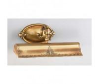 Подсветка для картин Nervilamp 01300/A Bronz Gold  Французское золото (пр-во Италия)