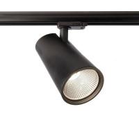Трековый светильник Luna 40 Deko-Light 707029  (пр-во Германия)