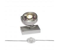 KALU FLOOR 1 QPAR111 светильник напольный для лампы ES111 75Вт макс., матированный алюминий SLV 1000724  (пр-во Германия)