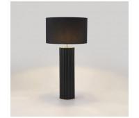 Настольная лампа Aromas Onica NAC114 Matt Black  Чёрный (пр-во Испания)