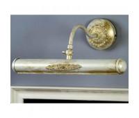 Подсветка для картин  Nervilamp 01007 Ivory Dec  Слоновая кость (пр-во Италия)
