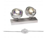 KALU FLOOR 2 QPAR111 светильник напольный для 2-х ламп ES111 по 75Вт макс., матированный алюминий SLV 1000925  (пр-во Германия)