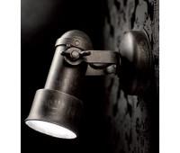 Настенный спот  Robers ST 2614  Черно-серый (пр-во Германия)