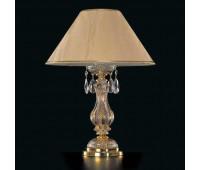 Лампа настольная  Elite Bohemia S 180/1/02 ZL  Латунь (пр-во Чехия)