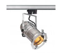 Трековый светильник Studio PAR 30 Deko-Light 707013  (пр-во Германия)
