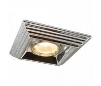 Встраиваемый светильник Arte Lamp A5249PL-1CC  Серебряный (пр-во Италия)